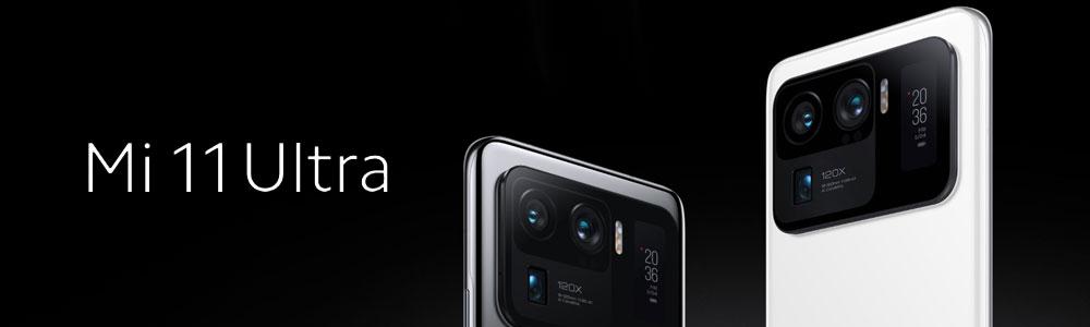 Xiaomi Mi 11 Ultra 5G